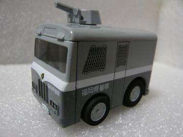 P1020607
