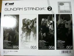 P1000323