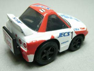 Jecs2