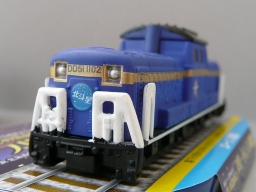 P1050949