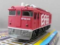 P1050955