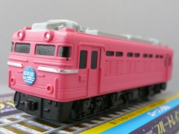 P1050957