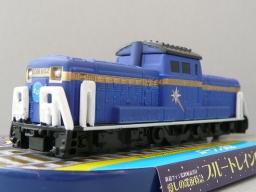 P1050964