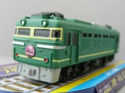 P1050974
