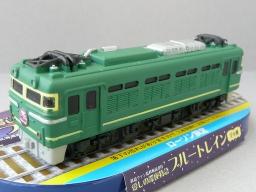 P1050976