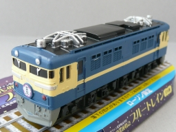 P1050982