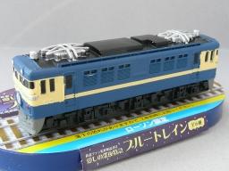 P1050983