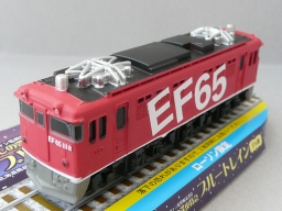 P1050986