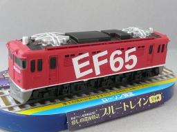 P1050987