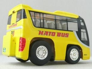 P1130961