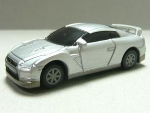 P1140011