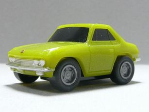 P1140050