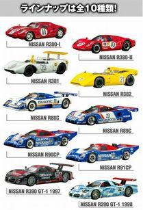 Nissan_20111