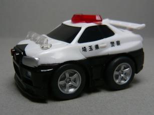 P1120347
