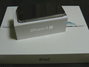 P1120501