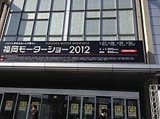 2012013002