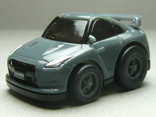 P1120095