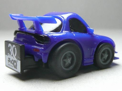 P1120124